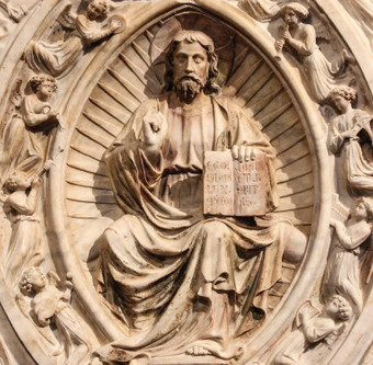 """The Cosmic Meaning of the Eucharist: """"The Word was made flesh and tabernacled among us.""""(John 1:14)"""