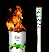 Olympic LPG Flame