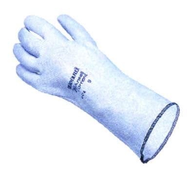 "Heat Resistant Gloves (14"")"