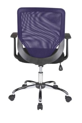 Purple Bisoto Chair Rear View