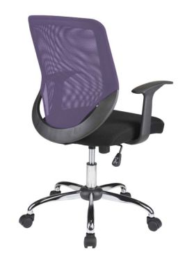 Purple Bisoto Chair Side View