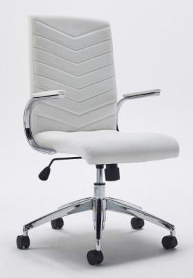 Baresi White Leather Designer Executive Chair