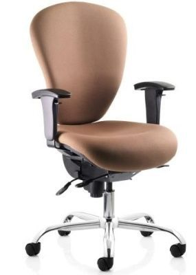 Sphere Computer Chair In Beige With Spherical Back Design And Spider Base
