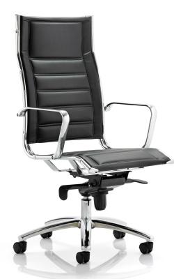 Zintex Black Leather Designer Chair