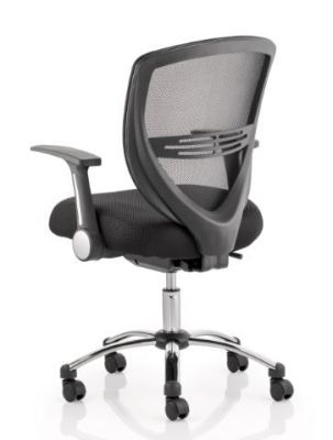 Index Mesh Operators Chair Rear View