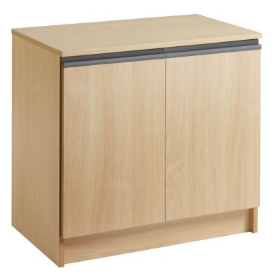 Maddellex Two Door Low Storage Cupboard In Beech