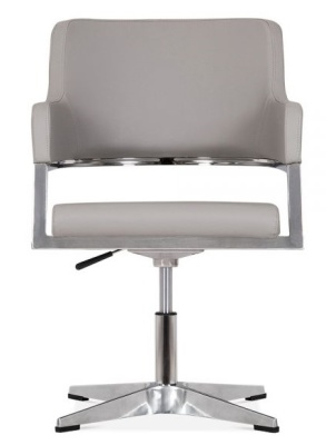 Polar Grey Leather Conference Chair Front Face