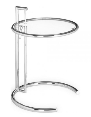 Eileemn Grey Occasional Table