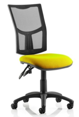Twilight V2 Operators Chair With A Yellow Fabric Seat