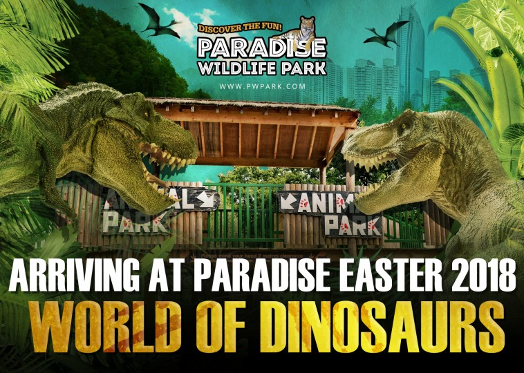 PWP World Of Dinosaurs Poster 1 LANSCAPE