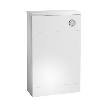 500mm Slimline Back To Wall WC Unit - White