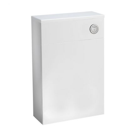 560mm Slimline Back to Wall WC Unit - Gloss White