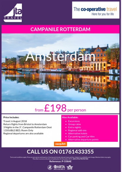 Campanile_Rotterdam