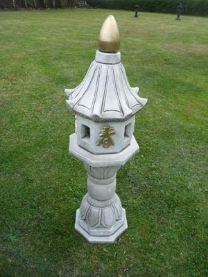 Petal Lantern