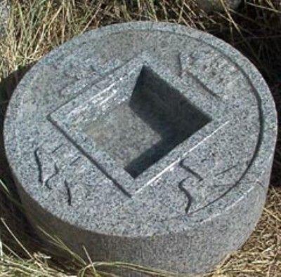 Zenigata Basin