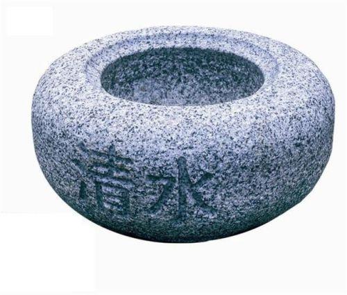 Tsukabai Bowl