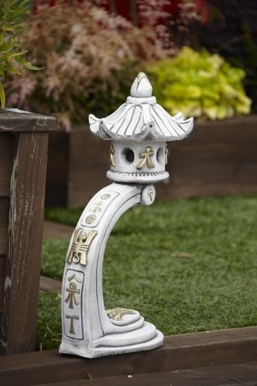 Curved Lantern - Small