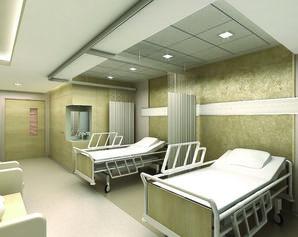 Bahrain Hospital