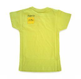 Bianca T-Shirt Kids - Green